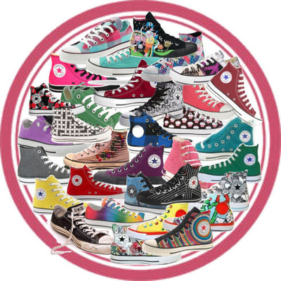 Converse lovers