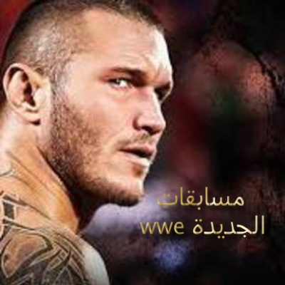 Who's dating who in wwe 2013